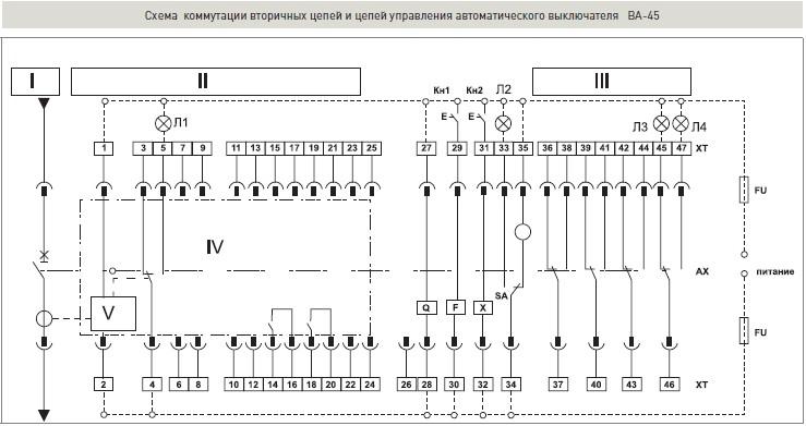 BA-45_scheme.jpg